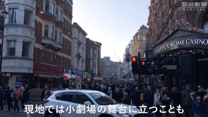 ロンドンの町並み