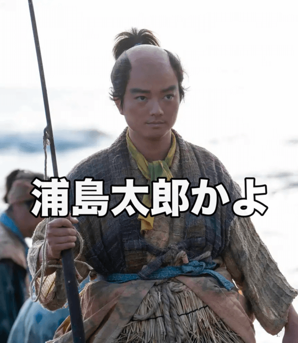 染谷将太の織田信長役