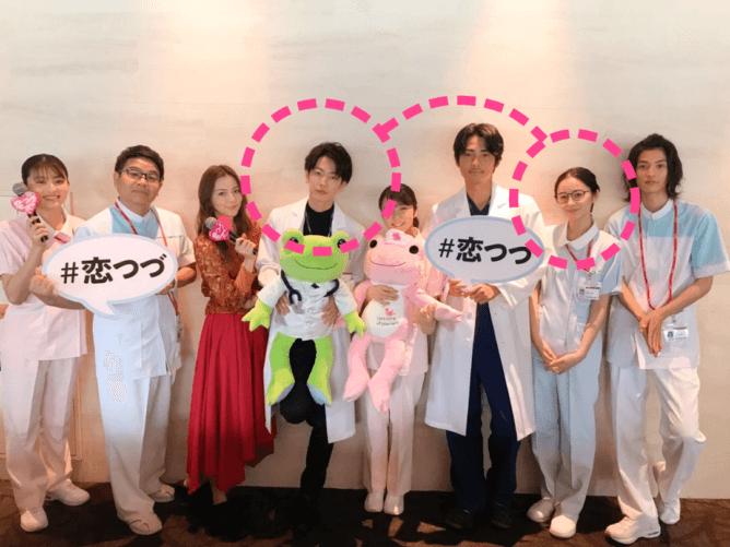 恋つづの佐藤健と堀田真由