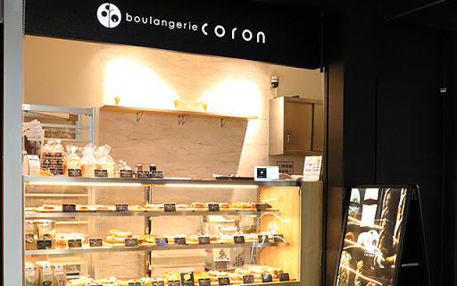 ブーランジェリーコロンの店舗画像