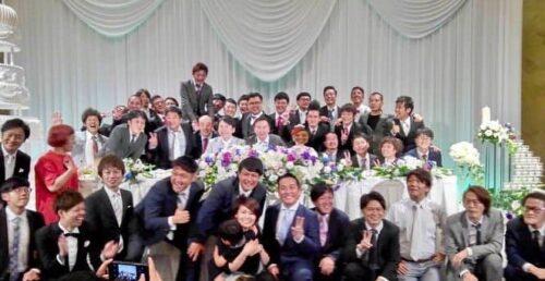 かまいたち濱家の結婚式