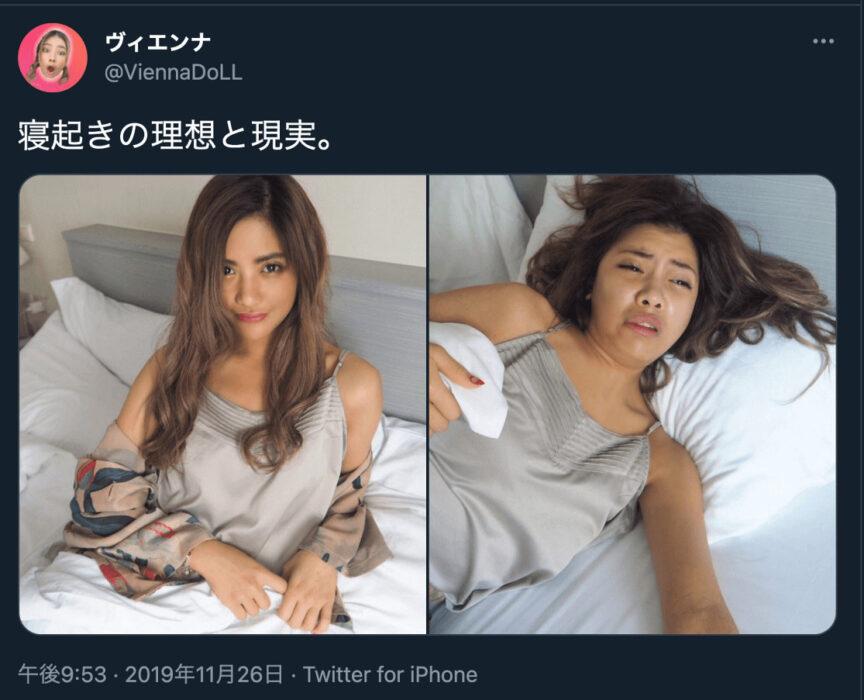 女性の寝起き 理想と現実